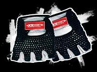 Cyklistické rukavice - XXtreme, sportovní rukavice power XL