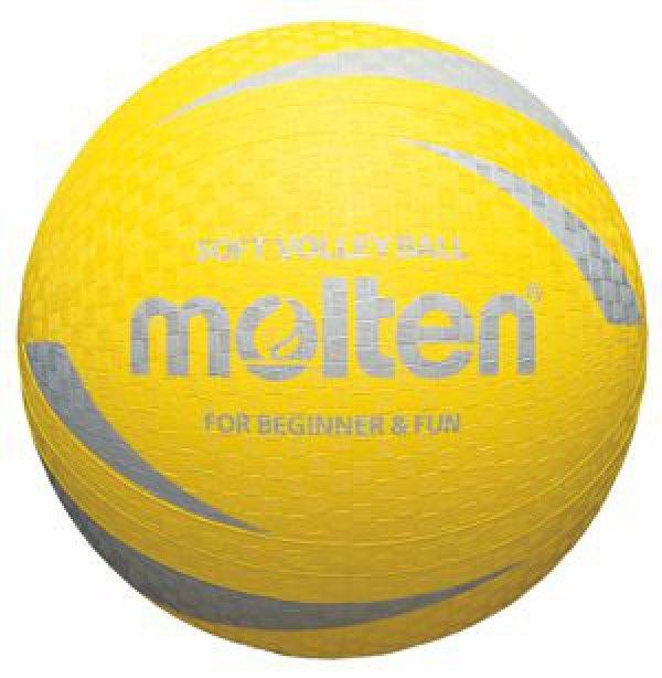 Žlutý volejbalový míč S2V1250-Y, Molten