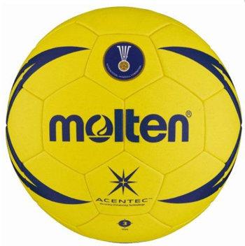 Modro-žlutý míč na házenou H2X5001, Molten
