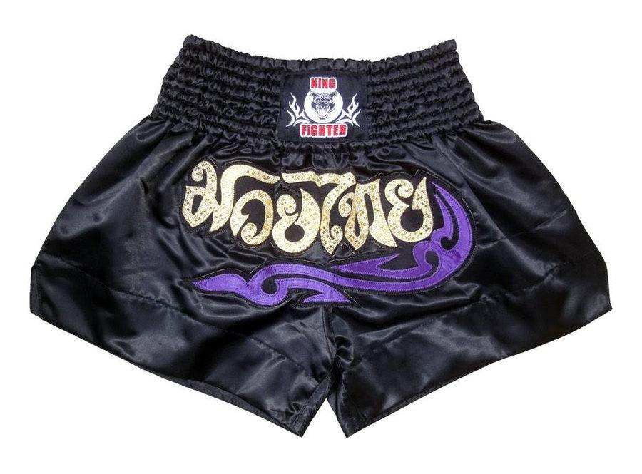 Černé thaiboxerské trenky Fighter