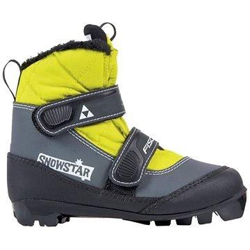 Šedo-žluté dětské boty na běžky Fischer - velikost 32 EU