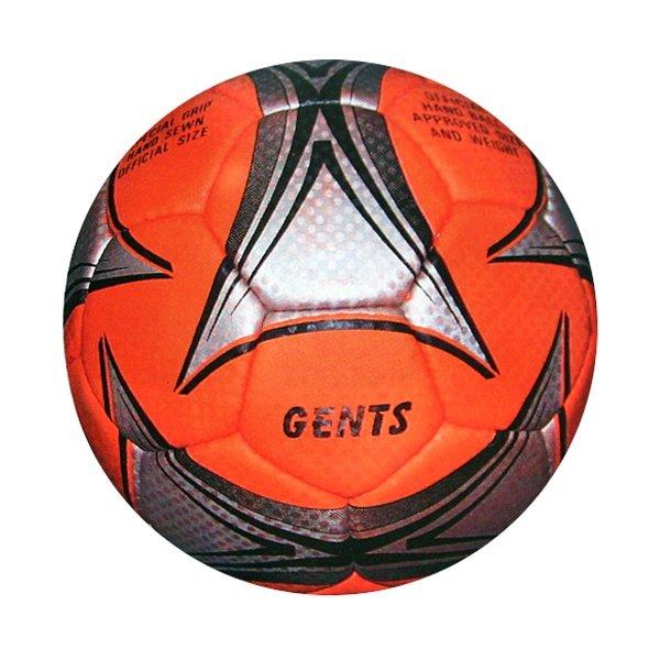 Oranžovo-šedý míč na házenou Handball Official, Spartan - velikost 1