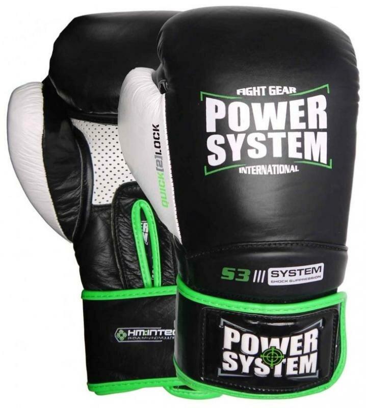 Černé boxerské rukavice Power System - velikost 14 oz