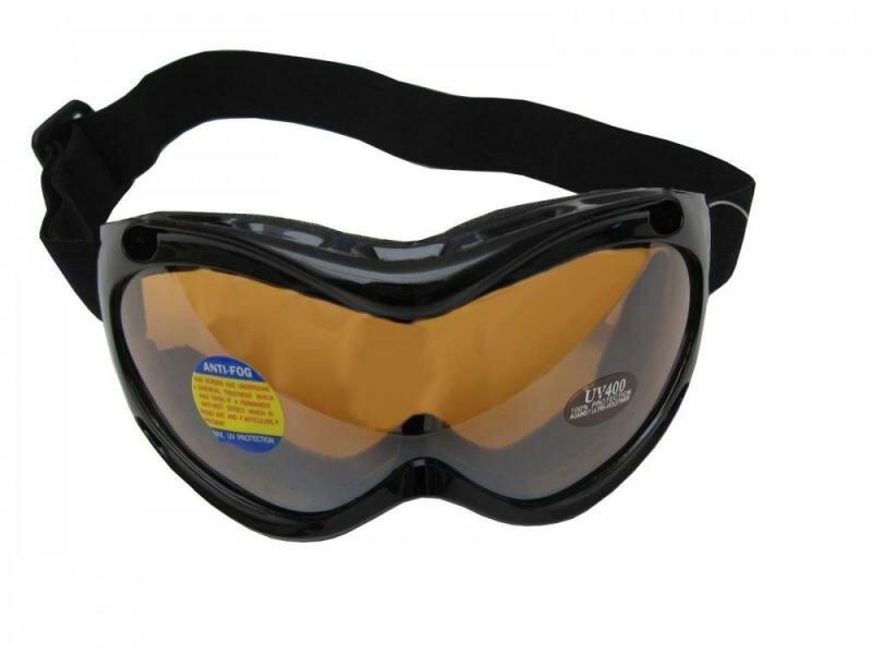 Černé dětské lyžařské brýle Cortini