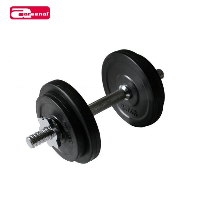 Obouruční činka Arsenal - 2,5 kg