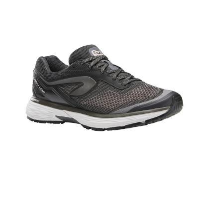 Modré běžecké boty Kiprun, Kalenji - velikost 42 EU