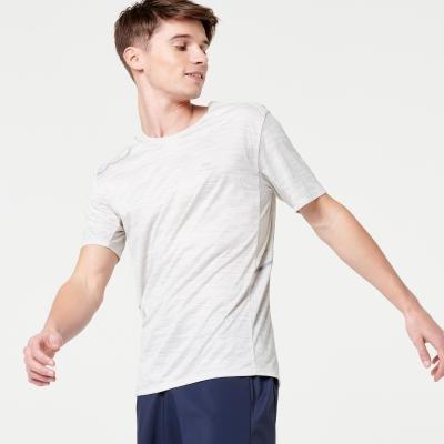 Béžové pánské běžecké tričko Kalenji