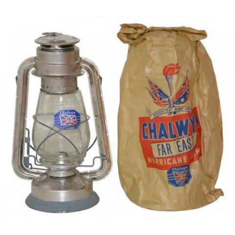 Lampa - Lampa petrolejová CHALWYN Hurricane 31cm