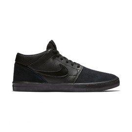 Černé pánské tenisky Nike