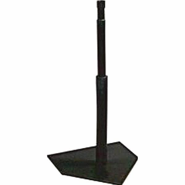 Odpalovací stojan - Baseball odpalovací stojan