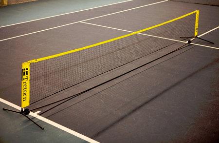 Černá tenisová síť Minitenis, Tretorn