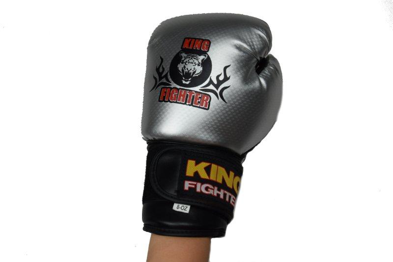Stříbrné boxerské rukavice King fighter - velikost 8 oz
