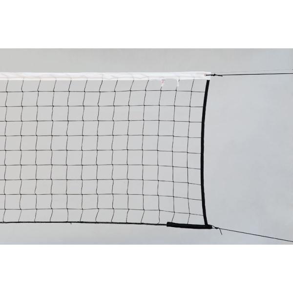 Nohejbalová síť - délka 950 cm a výška 100 cm