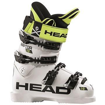 Bílé dětské lyžařské boty Head