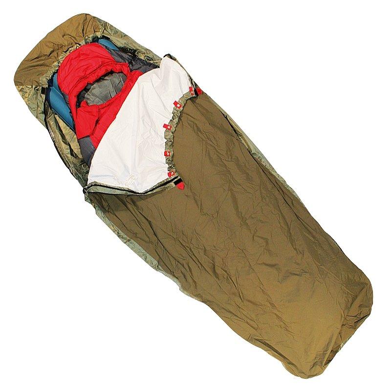 Hnědý spací pytel Yate - délka 220 cm