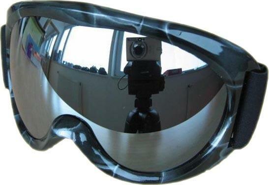 Černé lyžařské brýle Spheric