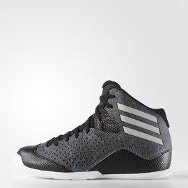 Šedé dětské chlapecké nebo dívčí basketbalové boty NXT LVL SPD IV, Adidas - velikost 38 EU