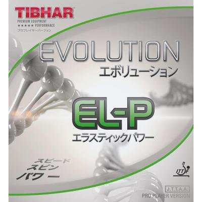 Potah na pálku Evolution EL-P, Tibhar
