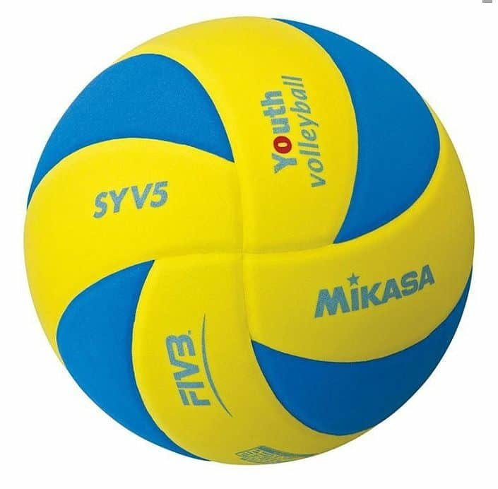 Volejbalový míč - SYV5 volejbalový míč barva: zelená;velikost míče: č. 5