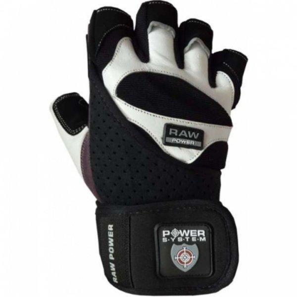 Bílé fitness rukavice Power System
