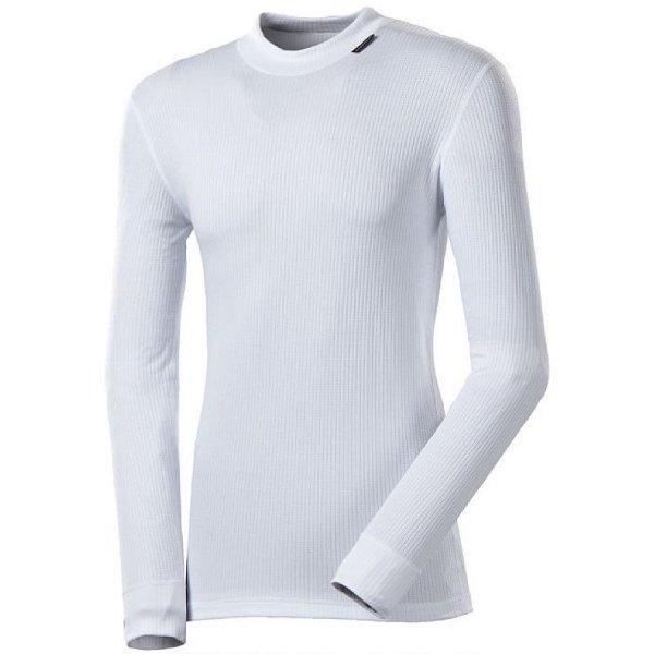 Bílé pánské funkční tričko s dlouhým rukávem Progress