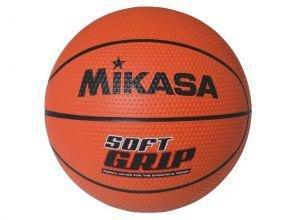 Oranžový basketbalový míč BDC 1000-C, Mikasa - velikost 7
