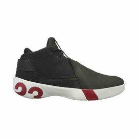 Bílo-černé pánské basketbalové boty Ultra Fly 3, Jordan