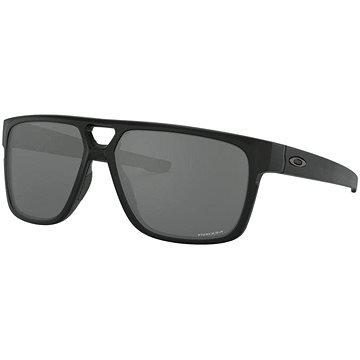Černé cyklistické brýle Oakley