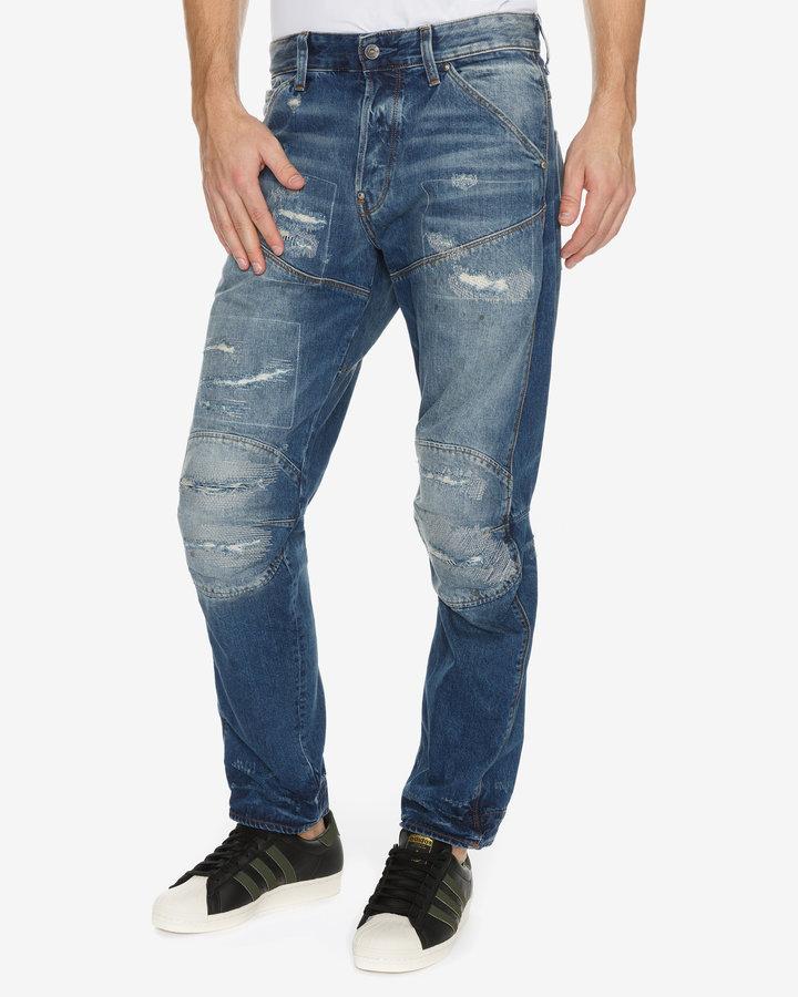 Modré pánské džíny G-Star RAW - velikost 31