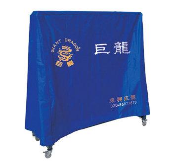 Modrý obal na stůl na stolní tenis Giant Dragon
