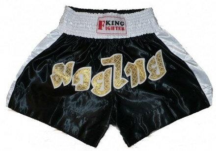 Zlaté thaiboxerské trenky King fighter - velikost L