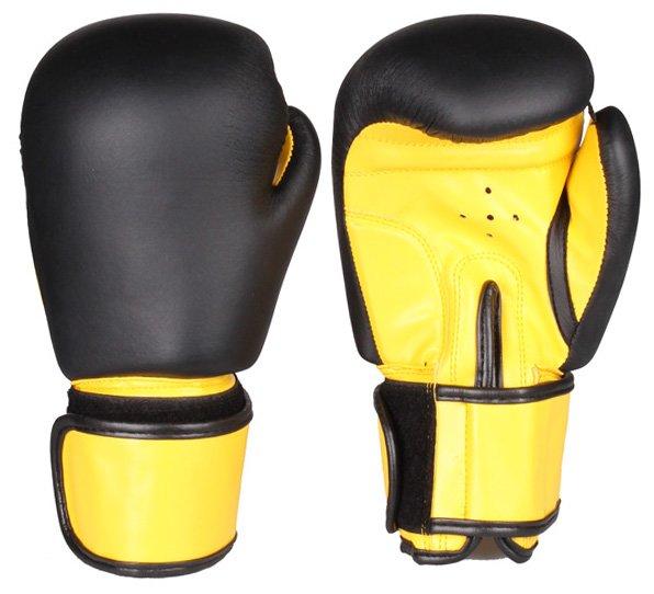 Černo-žluté boxerské rukavice Merco