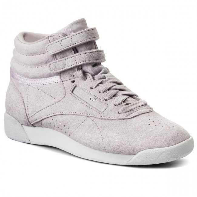 Fialové dámské kotníkové boty Reebok - velikost 39 EU
