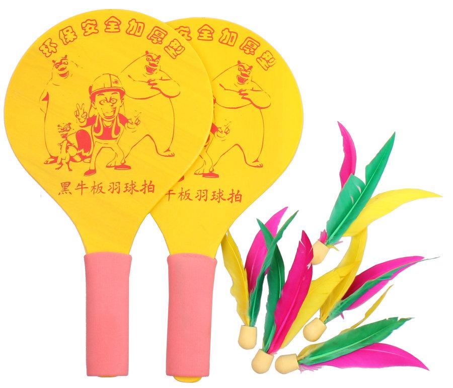 Battledorová sada - Merco Battledore dřevěné pálky na badminton žlutá