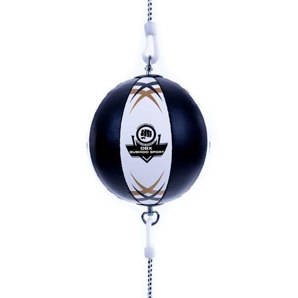 Bílo-černý boxovací míč BUSHIDO - průměr 22 cm