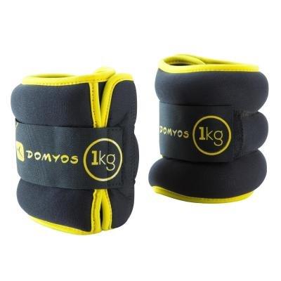 Žluté závaží na ruce a nohy Domyos - 1 kg