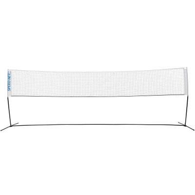 Černá síť na badminton Perfly - délka 500 cm