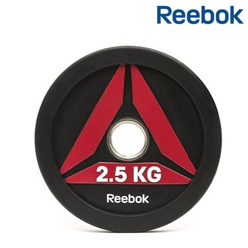 Kotouč na činky - REEBOK kotouč Bumper pogumovaný 2,5 kg, otvor 50 mm