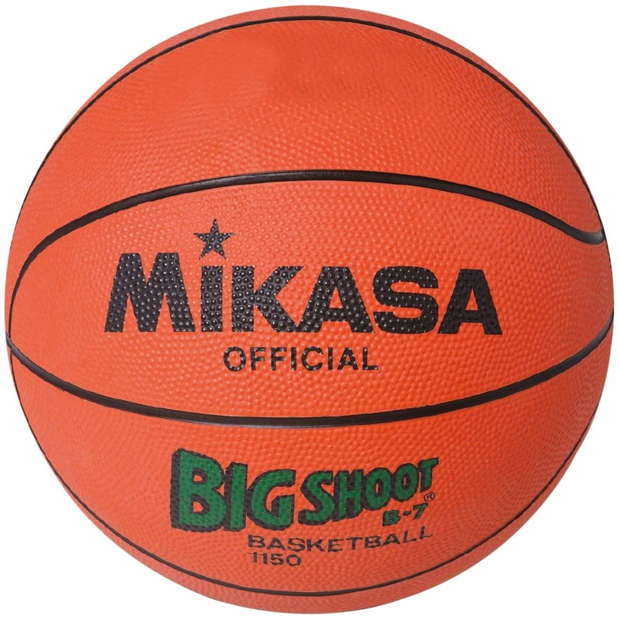 Oranžový basketbalový míč 1150, Mikasa - velikost 7