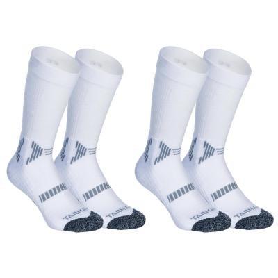 Basketbalové ponožky BBB - 2 ks