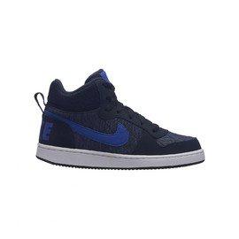 Modré dětské chlapecké tenisky Nike