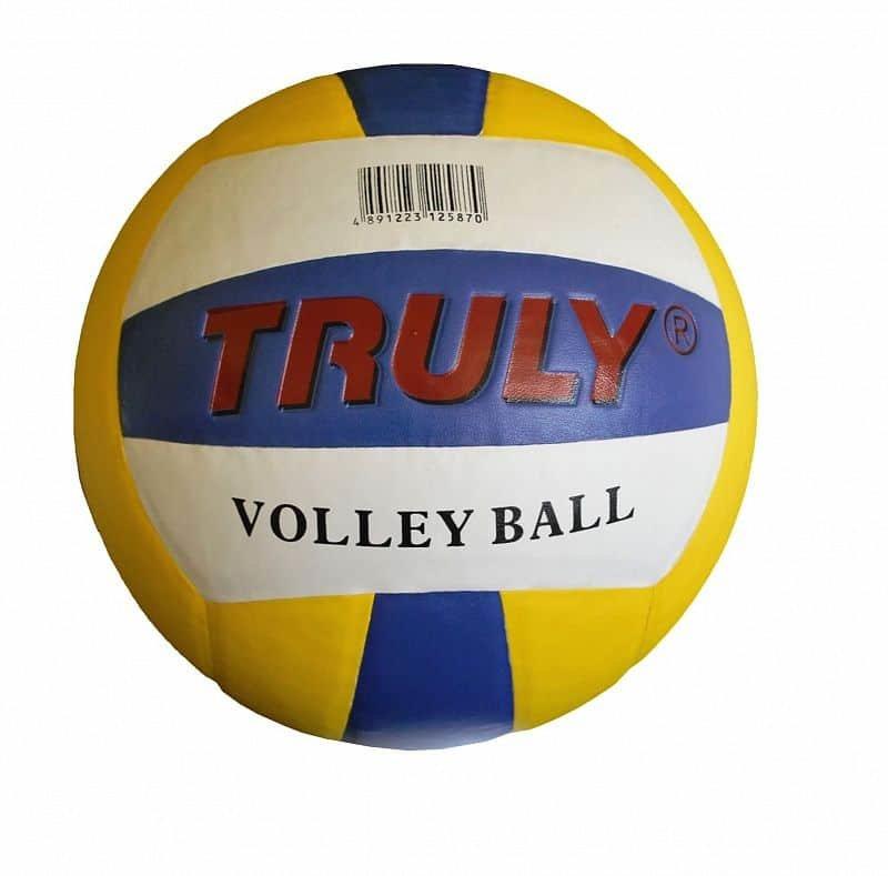 Volejbalový míč - Rulyt Truly Volejbal Competition