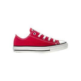Červené dětské tenisky Converse