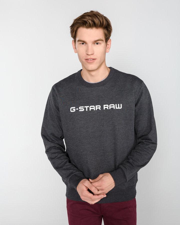 Pánská mikina G-Star RAW
