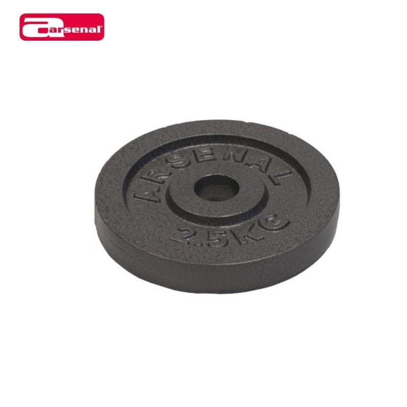 Kotouč na činky - Arsenal litina 2,5kg - 25mm