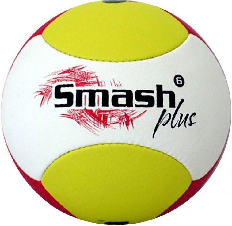 Různobarevný volejbalový míč BP5263S, Gala - velikost 5