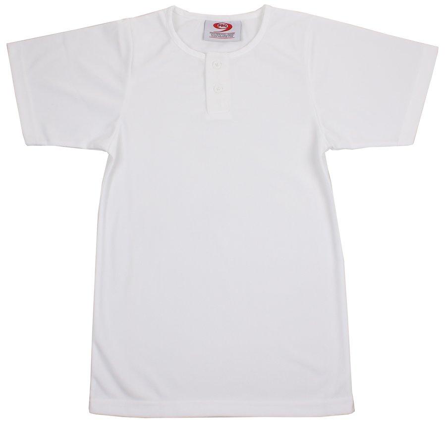 Bílý dětský baseballový dres YBJ, Pro Nine