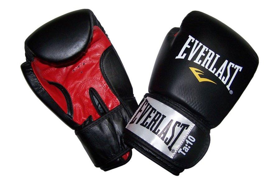 Červené boxerské rukavice Everlast - 280 g  01202e486d