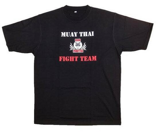 Černé pánské tričko s krátkým rukávem King fighter - velikost XL