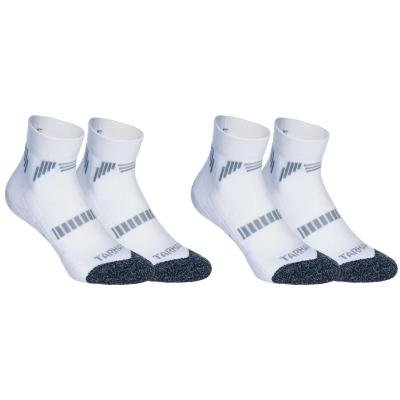 Bílo-šedé basketbalové ponožky Tarmak - 2 ks